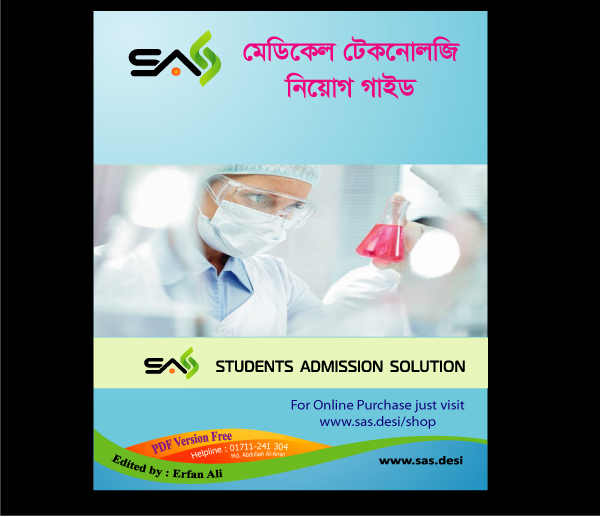 Medical Technologist & Pharmacist Jobs guide, Mt Jobs Guide